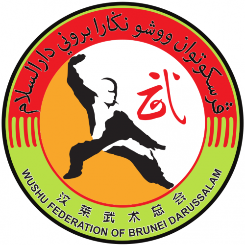 Wushu Federation of Brunei Darussalam