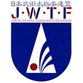 Japan Wushu Taijiquan Federation