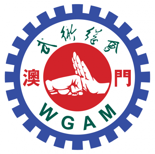 Wushu General Association of Macau
