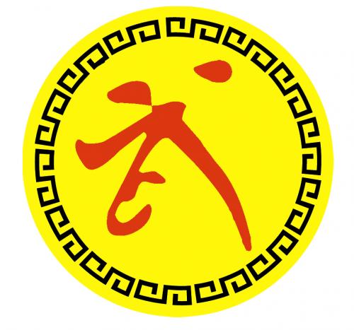 Wushu Federation of Malaysia
