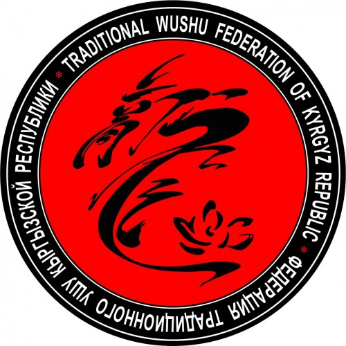 Traditional Wushu Federation of Kyrgyz Republic