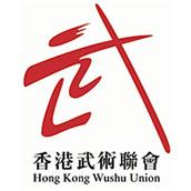香港武術聯會