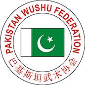 巴基斯坦武術協會