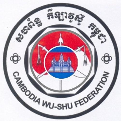 柬埔寨武術聯合會